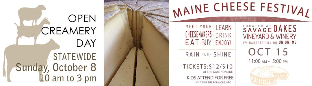 2017 Maine Cheese Guild Events